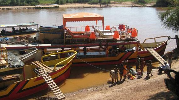 Embarcadère de Masiakampy