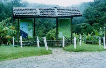 Entrée du Parc de Ranomafana