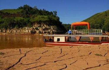 Espace Mada Boat